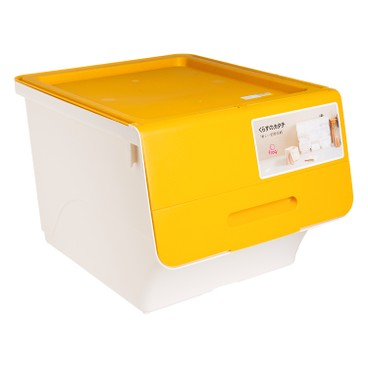 SANKA - FROQ揭蓋儲物膠箱-黃色-中 - PC