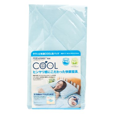 FEELCOOL ICE - COMFORTABLE COOLING PILLOW - PC