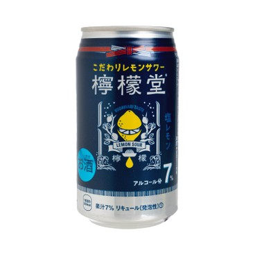 CO CA COLA LEMONDO - Lemondo Beer Salt - 350ML