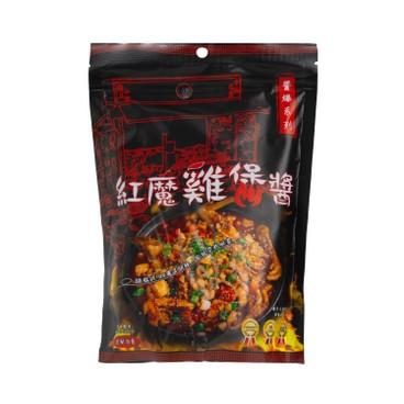 RED MONSTER - Chicken Hot Pot Sauce - 300G