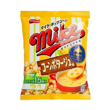 FRITO LAY - Popcorn corn Potage Flavor - 45G