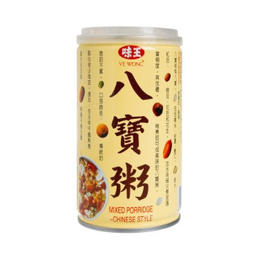 VE WONG - Canned Mixed Congee - 320G