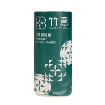 竹意 - 竹漿廚房紙 - PC