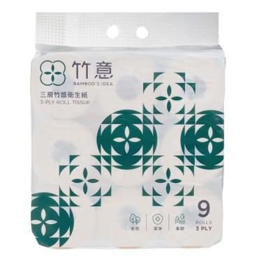 竹意 - 三層竹漿衛生紙 - 9'S