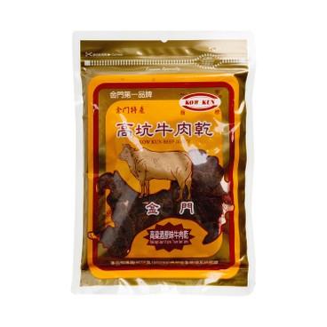 KOW KUN - Beef Jerky kaoliang liquor Original Flavor - 180G