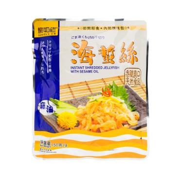 燉奶佬 - 即食海蜇絲(麻油味) - 150G