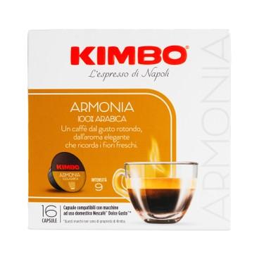 KIMBO - 意大利Armonia 100% 阿拉比卡膠囊咖啡 - 16'S