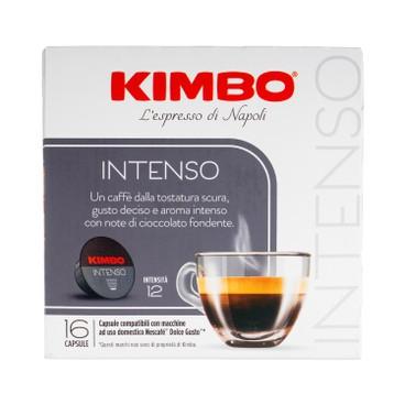 KIMBO - 意大利香濃風味膠囊咖啡 - 16'S
