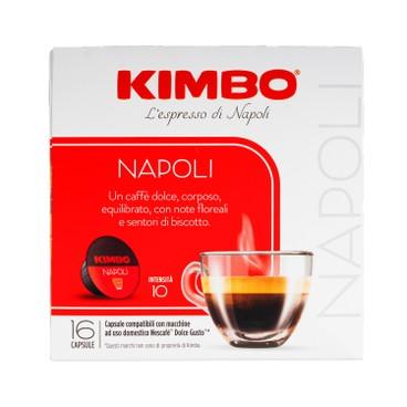 KIMBO - 意大利拿坡里風味膠囊咖啡 - 16'S
