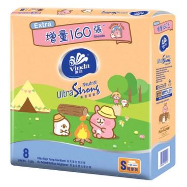維達 - 超韌3層袋裝面紙 - 天然無香(S碼)(P助與粉紅兔兔期間限定版) - 8'S