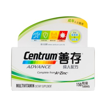 CENTRUM - Advance Tablets - 150'S