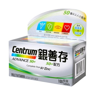 CENTRUM - Advance 50 Tablets - 100'S