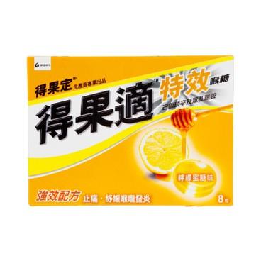 DEQUADIN - Dequasin Extra Lozenges Lemon Honey - 8'S