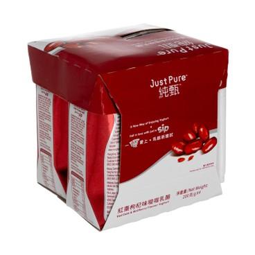 MONMILK - Yogurt Drinks red Date Wolfberry - 200MLX4