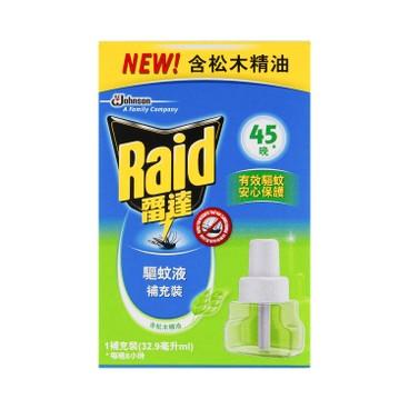 RAID - 45 n Pine Rfl - 32.9ML