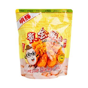 BRILLIANT - Jumbo Shrimp Chips Golden Prawn - 50G