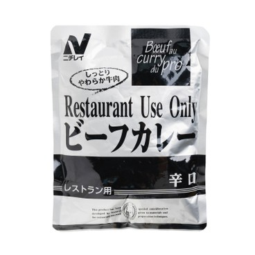 NICHIREI - 日本餐廳專用咖喱調理包-牛肉(辛) - 200G