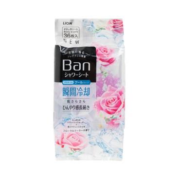 獅王(平行進口) - BAN 清爽爽身粉濕巾-玫瑰花香 - 36'S