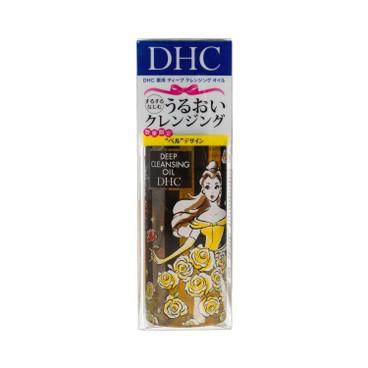 DHC(平行進口) - 深層卸妝毛孔潔膚油-迪士尼貝兒公主限定版 - 150ML