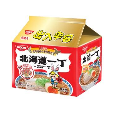 DE-MA-E - Instant Noodles Sesame Oil Flavour Hokkaido Wheat Flour - 100GX5