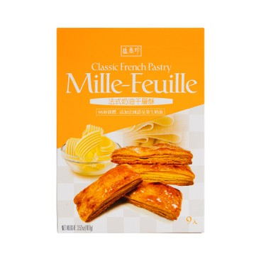 TRIKOFOODS - Classic French Pastry - 100G