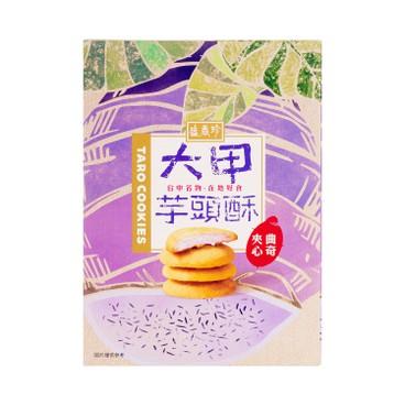 TRIKOFOODS - Taro Sandwich Biscult - 85G