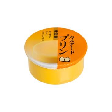井村屋 - 雞蛋奶油布丁 - 75G