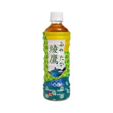 綾鷹 - 奄美茶葉茶 - 525ML