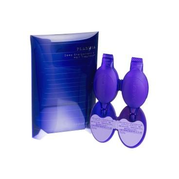 MILBON - Plarmia Deep Energement Hair Treatment 6 - 9GX2
