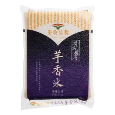田牧信糧 - 芋香米 - 2.2KG