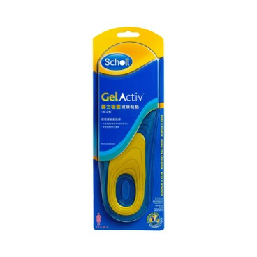 SCHOLL - Gel Activ Everyday Insole Female - PC