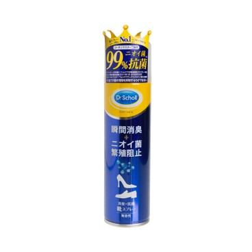 SCHOLL - Antibacterial Odour Control Shoe Spray No Fragrance - 150ML