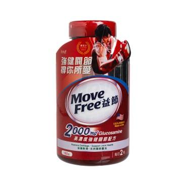 MOVE FREE - Glucosamine 2000 mg - 150'S
