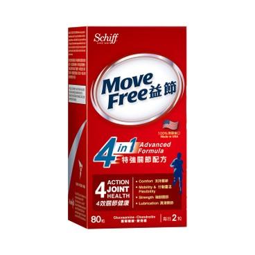 MOVE FREE - Advanced - 80'S