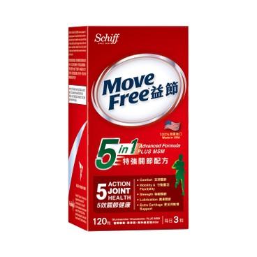 MOVE FREE - Advanced Plus Msm - 120'S