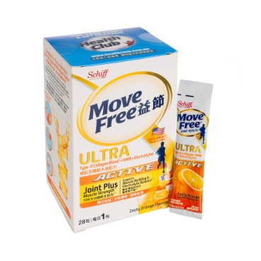 MOVE FREE - Ultra Active Joint Plus Muscle Strength - 28'S