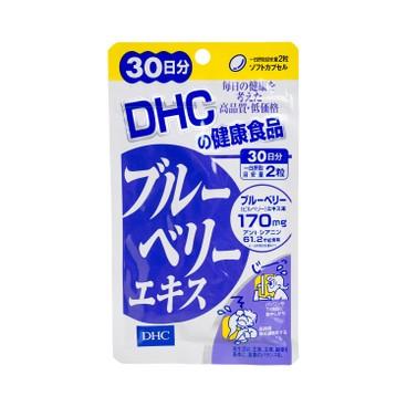 DHC(平行進口) - 藍莓護眼精華 (30日份) - 60'S