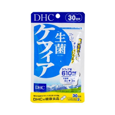 DHC(平行進口) - 腸道消化乳酸益生菌 (30日份) - 60'S