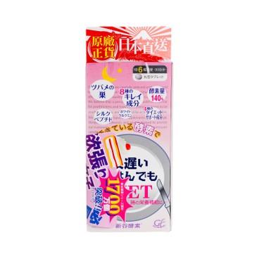 新谷酵素 - 夜遲睡眠瘦-粉紅色美肌瘦身版 - 6'SX30