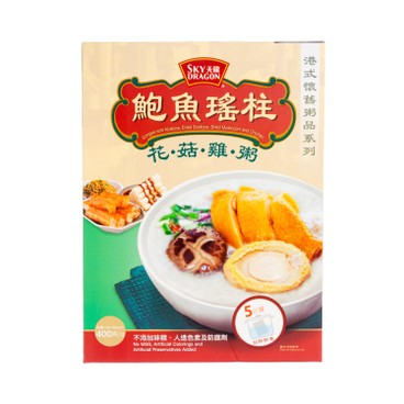 SKY DRAGON - Congee With Abalone Dried Scallops Dried Mushroom And Chicken - 400G