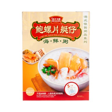 SKY DRAGON - Congee With Topshell Slices And Assorted Seafood - 400G