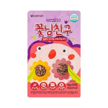 IVENET - Kids Flower Friend Cookie - 8G*10
