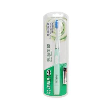 DARLIE - Sonic Clean Power Toothbrush Random One - PC