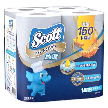 SCOTT - TRI-ACTION MULTIPURPOSE TOWEL - 4'S