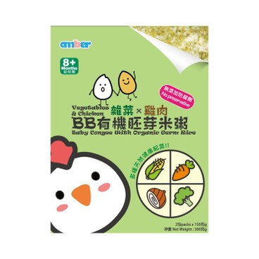 AMBER - BABY CONGEE WITH ORGANIC GERM RICE (VEGETABLES & CHICKEN) - 150G*2
