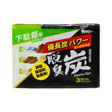 雞仔牌 - 脫臭炭 - 鞋櫃辟味劑 - 55GX3