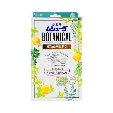 雞仔牌 - 無味得 植物精華香味防蟲片(抽屜用)(1年效) - 薄荷/佛手柑 - 24'S