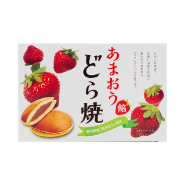 ICHIEI - Strawberry Dorayaki - 8'S