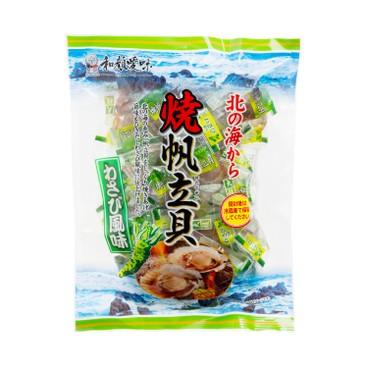 ICHIEI - Grilled Wasabi Scallop - 400G