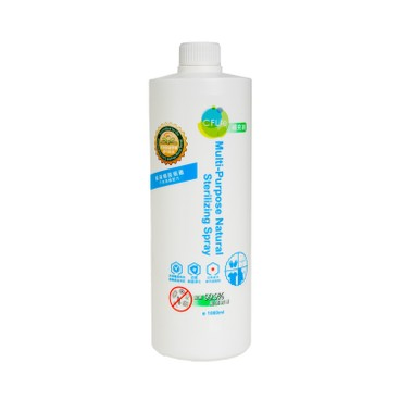 CF LIFE BY CHOI FUNG HONG - Multi purpose Natural Sterilizing Spray Refill - 1L